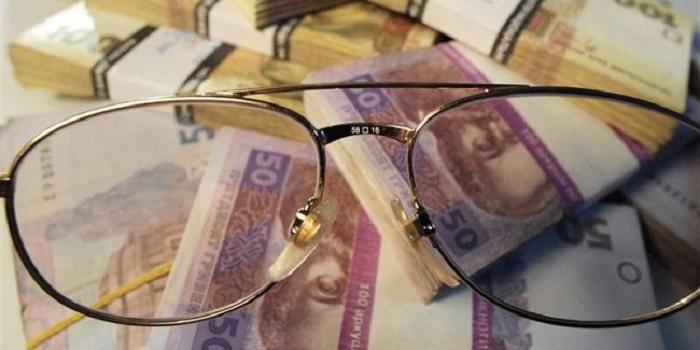 Стало известно, у кого ощутимо вырастут пенсии весной Подробнее читайте на Юж-Ньюз: http://xn----ktbex9eie.com.ua/archives/42839