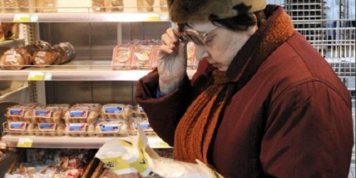 В Украине подорожает хлеб Подробнее читайте на Юж-Ньюз: http://xn----ktbex9eie.com.ua/archives/43489