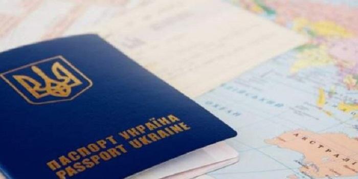 Еще одна страна открыла безвиз для Украины Подробнее читайте на Юж-Ньюз: http://xn----ktbex9eie.com.ua/archives/45519