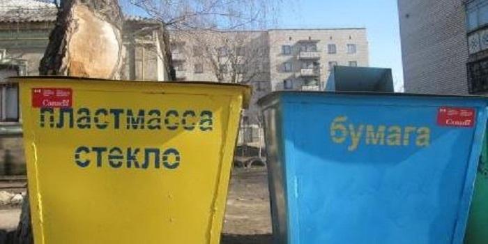 Сортування сміття – запорука екологічної безпеки. Подробнее читайте на Юж-Ньюз: http://xn----ktbex9eie.com.ua/archives/45854