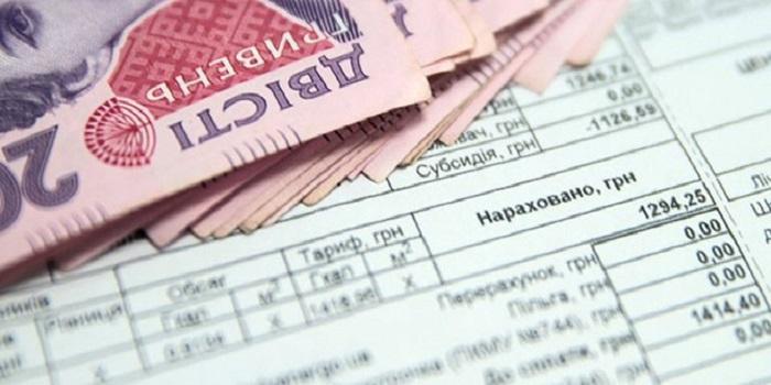 Субсидия-2019: правительство заявило о сокращении размера госпомощи Подробнее читайте на Юж-Ньюз: http://xn----ktbex9eie.com.ua/archives/46120