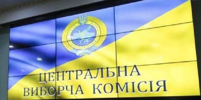 ЦИК анонсировал, что через тендерное фиаско бюллетени на выборах будут возить в чем попало Подробнее читайте на Юж-Ньюз: http://xn----ktbex9eie.com.ua/archives/43506