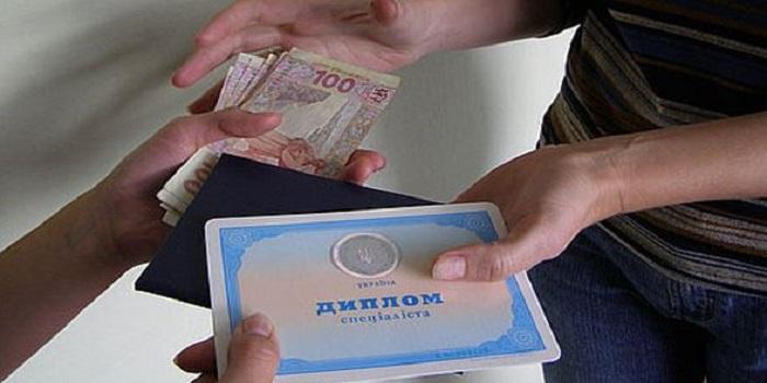 В николаевской «могилянке» на вручении дипломов студент заявил, что купил его за 350$. ВИДЕО Подробнее читайте на Юж-Ньюз: http://xn----ktbex9eie.com.ua/archives/42753
