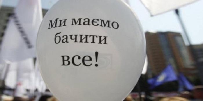 Через Дзюбенко і Горностая, які 4 місяці паралізовували роботу ради- Южноукраінськ в списках аутсайдерів ! Подробнее читайте на Юж-Ньюз: http://xn----ktbex9eie.com.ua/archives/43794