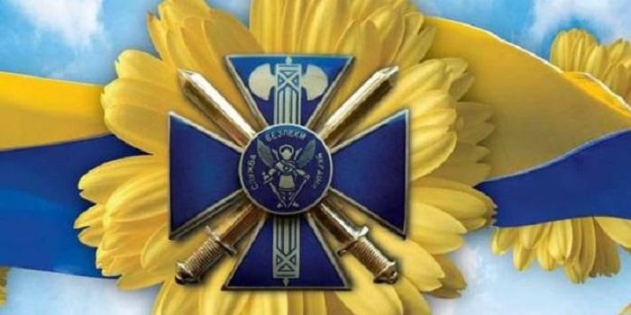 25 марта День Службы безопасности Украины Подробнее читайте на Юж-Ньюз: http://xn----ktbex9eie.com.ua/archives/45440