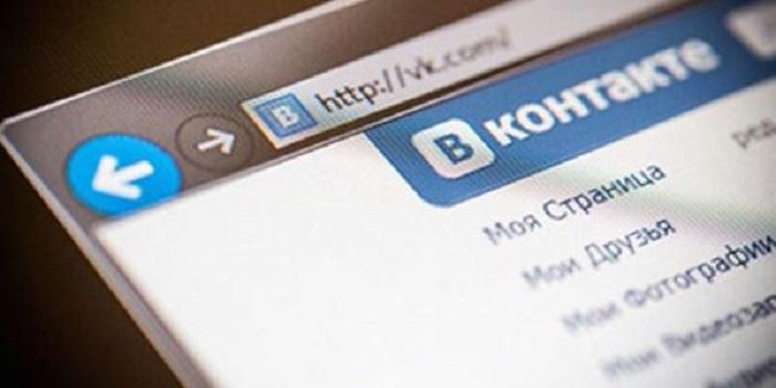 В Украине просят отменить блокировку «ВКонтакте» — Петиция Подробнее читайте на Юж-Ньюз: http://xn----ktbex9eie.com.ua/archives/43273