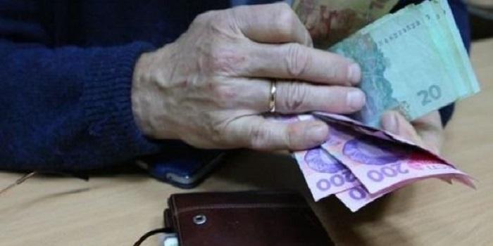 Правительство изменит формулу подсчета выплат для части пенсионеров Подробнее читайте на Юж-Ньюз: http://xn----ktbex9eie.com.ua/archives/44585