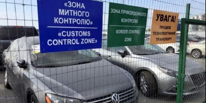Украинцы нашли замену евробляхам, и такого никто не ожидал Подробнее читайте на Юж-Ньюз: http://xn----ktbex9eie.com.ua/archives/42777