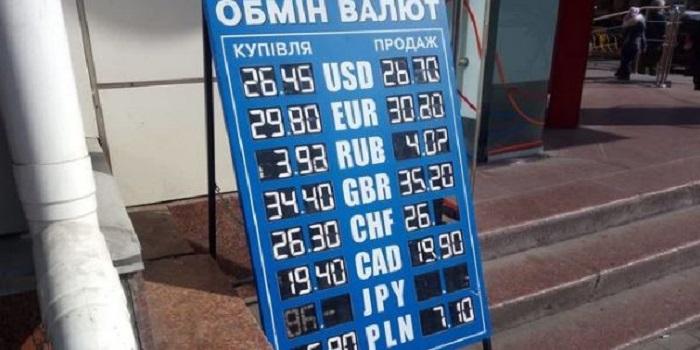 Доллар развернулся и сильно подорожал. Что будет дальше Подробнее читайте на Юж-Ньюз: http://xn----ktbex9eie.com.ua/archives/43983