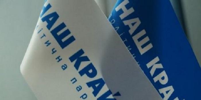 «Наш край»: все выборы в ОТГ должны состояться в 2019 году Подробнее читайте на Юж-Ньюз: http://xn----ktbex9eie.com.ua/archives/44857