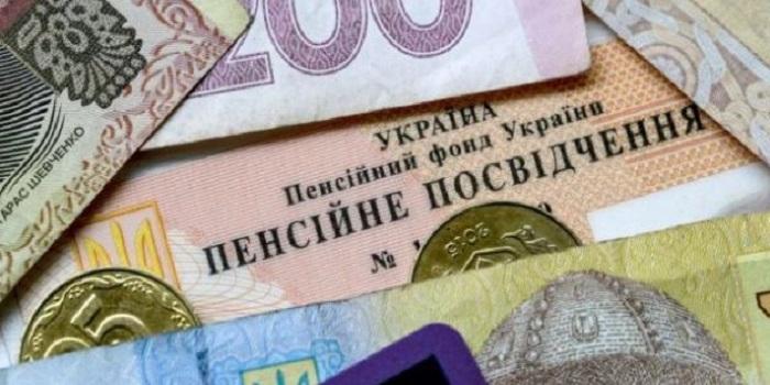 Выплата пенсии в марте: важное сообщение Пенсионного фонда Подробнее читайте на Юж-Ньюз: http://xn----ktbex9eie.com.ua/archives/42691