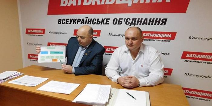 Южноукраїнськ — ВЕСНА ПОКАЖЕ… Подробнее читайте на Юж-Ньюз: http://xn----ktbex9eie.com.ua/archives/45221