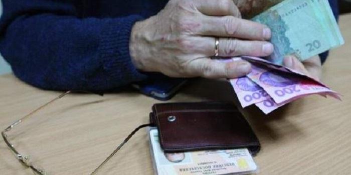 Стало известно, кому не повысили пенсию с 1 марта Подробнее читайте на Юж-Ньюз: http://xn----ktbex9eie.com.ua/archives/42570