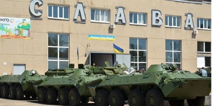 На Николаевском бронетанковом заводе недосчитались комплектующих на 6,2 млн грн Подробнее читайте на Юж-Ньюз: http://xn----ktbex9eie.com.ua/archives/44507