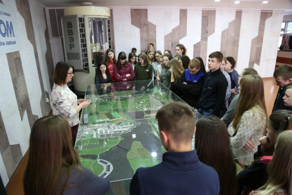 Южно-Украинский энергокомплекс посетили школьники Полесского района Подробнее читайте на Юж-Ньюз: http://xn----ktbex9eie.com.ua/archives/45944