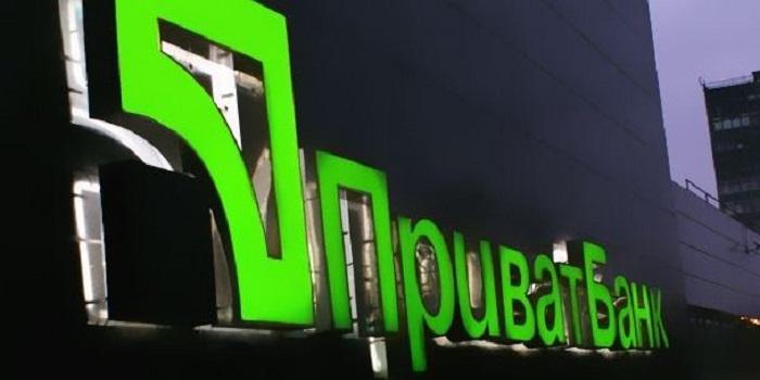 ПриватБанк запустил новую услугу терминалов Подробнее читайте на Юж-Ньюз: http://xn----ktbex9eie.com.ua/archives/48185