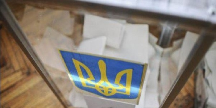 На Николаевщине проверяют информацию о плане фальсификации результатов выборов Подробнее читайте на Юж-Ньюз: http://xn----ktbex9eie.com.ua/archives/48595