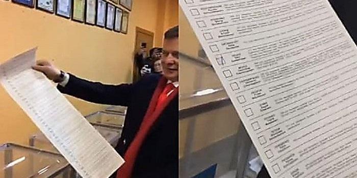 Полиция Николаевщины проверит публикации в соцсетях, чтобы установить, кто фотографировал бюллетени Подробнее читайте на Юж-Ньюз: http://xn----ktbex9eie.com.ua/archives/46670
