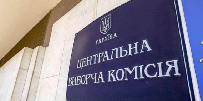 В ЦИК сделали завление относительно второго тура Подробнее читайте на Юж-Ньюз: http://xn----ktbex9eie.com.ua/archives/46264