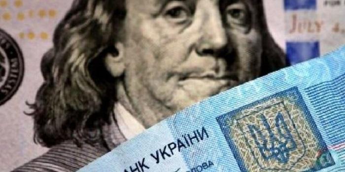 Украина в 2019 году выплатит в счет госдолга почти 460 миллиардов гривень Подробнее читайте на Юж-Ньюз: http://xn----ktbex9eie.com.ua/archives/47703