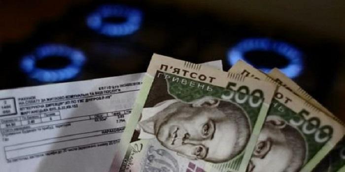В «Нафтогазе» заявили, что снизить цену на газ для населения невозможно из-за спецобязательств Подробнее читайте на Юж-Ньюз: http://xn----ktbex9eie.com.ua/archives/48220