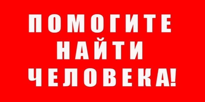На Николаевщине разыскивают несовершеннолетнюю Марию Терехову. Фото. Подробнее читайте на Юж-Ньюз: http://xn----ktbex9eie.com.ua/archives/47282