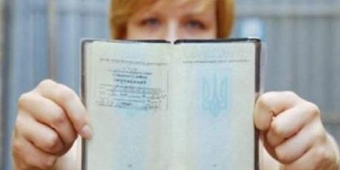 Украине ужесточаются правила «прописки»: что нужно знать Подробнее читайте на Юж-Ньюз: http://xn----ktbex9eie.com.ua/archives/47450