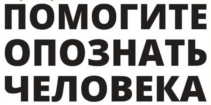 В полиции полгода не могут установить личность расстрелянного на Николаевщине мужчины Подробнее читайте на Юж-Ньюз: http://xn----ktbex9eie.com.ua/archives/47335