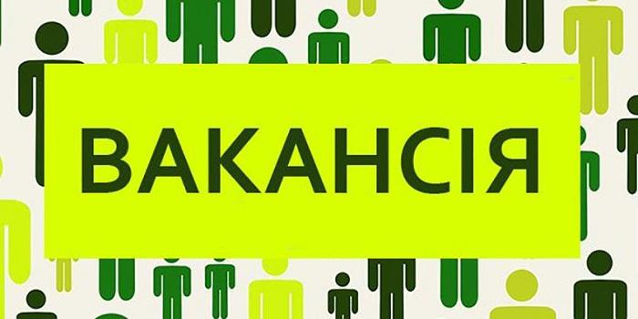 ВП ЮУАЕС оголошує конкурс на заміщення вакантної посади інженера відділу кадрової політики управління кадрів Подробнее читайте на Юж-Ньюз: http://xn----ktbex9eie.com.ua/archives/49862