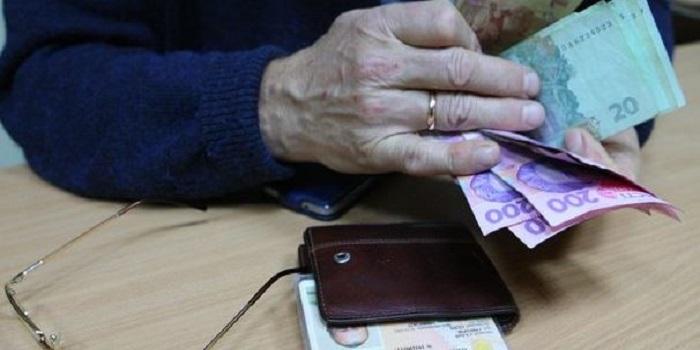В Украине пересчитают пенсии: стало известно, кто получит прибавку в 650 гривен Подробнее читайте на Юж-Ньюз: http://xn----ktbex9eie.com.ua/archives/50122