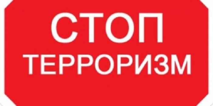 Інформація про замінування ЮУАЕС не підтвердилась Подробнее читайте на Юж-Ньюз: http://xn----ktbex9eie.com.ua/archives/52736