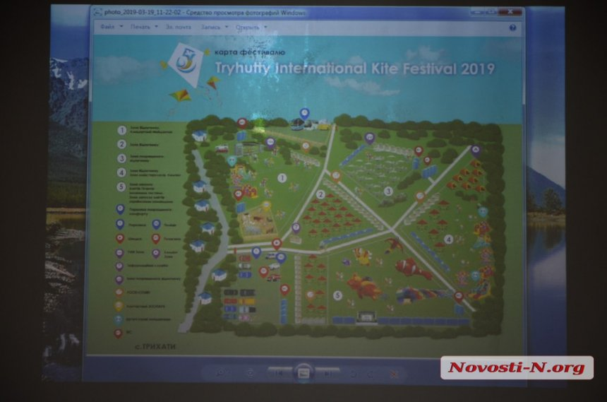 Фестиваль воздушных змеев на Николаевщине ожидает более 60 тысяч зрителей и участников из разных стран  Подробнее читайте на Юж-Ньюз: http://xn----ktbex9eie.com.ua/archives/50670