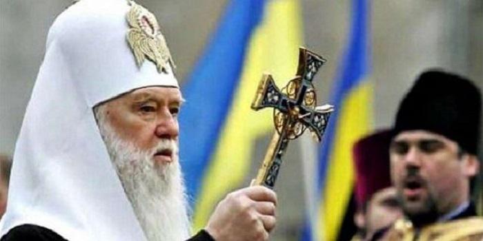 УПЦ Киевского патриархата никто не ликвидировал, она существует — Минюст Подробнее читайте на Юж-Ньюз: http://xn----ktbex9eie.com.ua/archives/51679