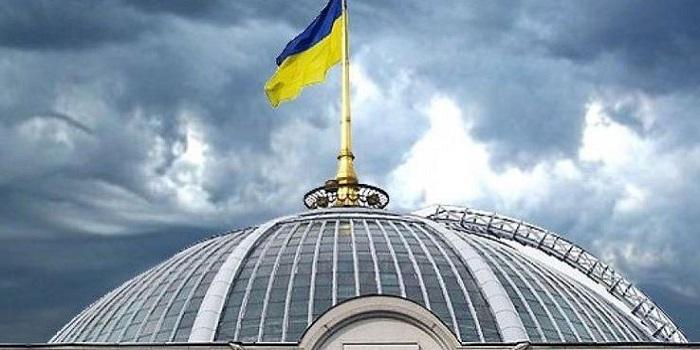 В Украине зарегистрирована петиция о досрочном роспуске Рады Подробнее читайте на Юж-Ньюз: http://xn----ktbex9eie.com.ua/archives/49627