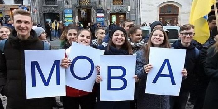 Закон о тотальной украинизации напечатан в официальной газете Верховной Рады Подробнее читайте на Юж-Ньюз: http://xn----ktbex9eie.com.ua/archives/51176