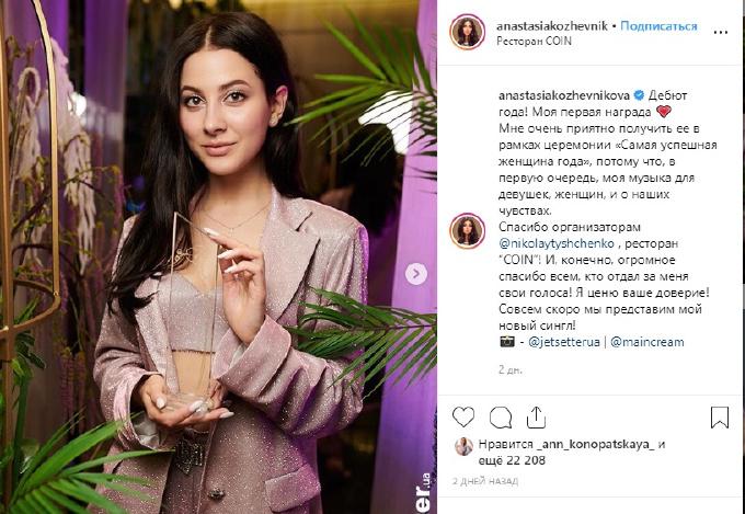 Экс-«Виа Гра» из Южноукраинска получила награду в рамках церемонии «Самая успешная женщина года»  Подробнее читайте на Юж-Ньюз: http://xn----ktbex9eie.com.ua/archives/51509