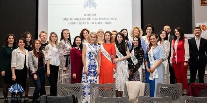 Во Львове прошел конкурс красоты Миссис Восточная Европа. ВИДЕО Подробнее читайте на Юж-Ньюз: http://xn----ktbex9eie.com.ua/archives/52028