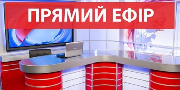 Южноукраїнськ — ДО УВАГИ МЕШКАНЦІВ МІСТА! Подробнее читайте на Юж-Ньюз: http://xn----ktbex9eie.com.ua/archives/51073