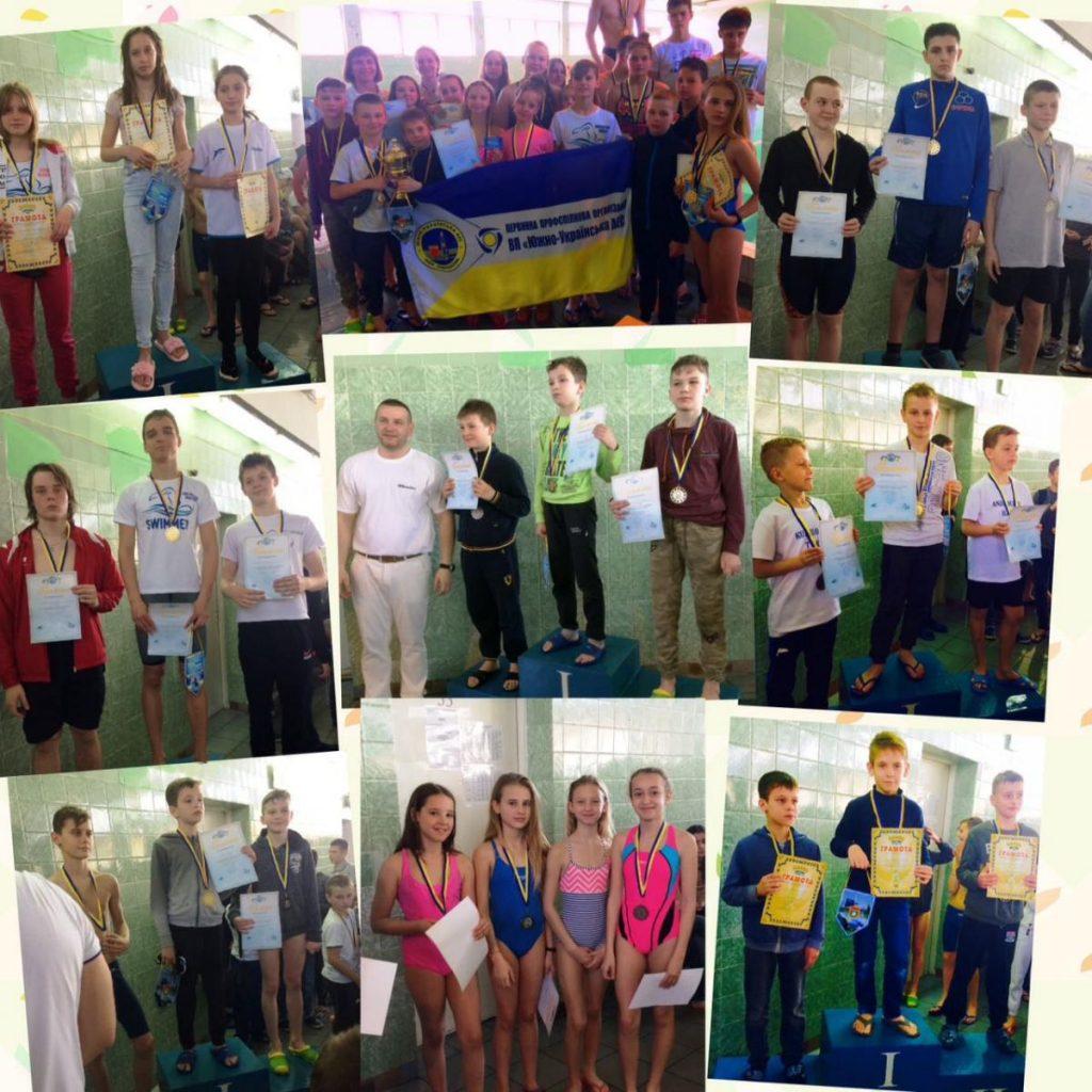 Южноукраинск — Калейдоскоп спортивных новостей  Подробнее читайте на Юж-Ньюз: http://xn----ktbex9eie.com.ua/archives/49841