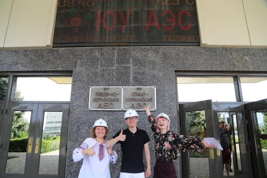 Южно-Украинский энергокомплекс посетили участники «Весенней школы ГП «НАЭК «Энергоатом»  Подробнее читайте на Юж-Ньюз: http://xn----ktbex9eie.com.ua/archives/51281