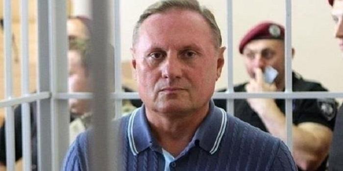 Экс-главу фракции Партии регионов Ефремова Оппоблок включил в список Подробнее читайте на Юж-Ньюз: http://xn----ktbex9eie.com.ua/archives/55082