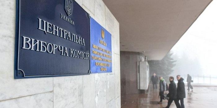 В Украине нардепами хотят стать почти шесть тысяч человек Подробнее читайте на Юж-Ньюз: http://xn----ktbex9eie.com.ua/archives/56167