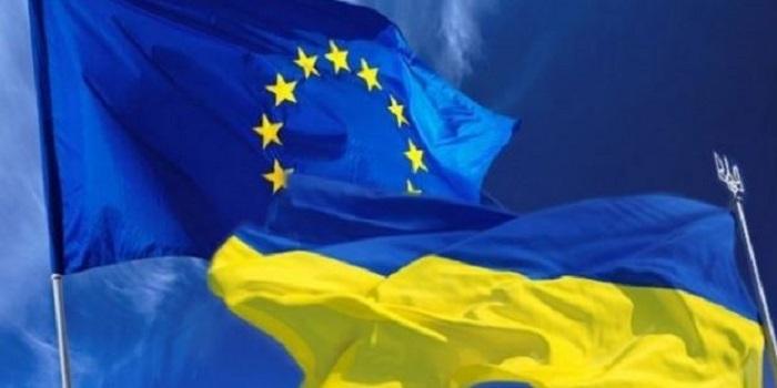 ЕС выделил Украине почти 30 млн евро на налоговые и таможенные реформы Подробнее читайте на Юж-Ньюз: http://xn----ktbex9eie.com.ua/archives/55640