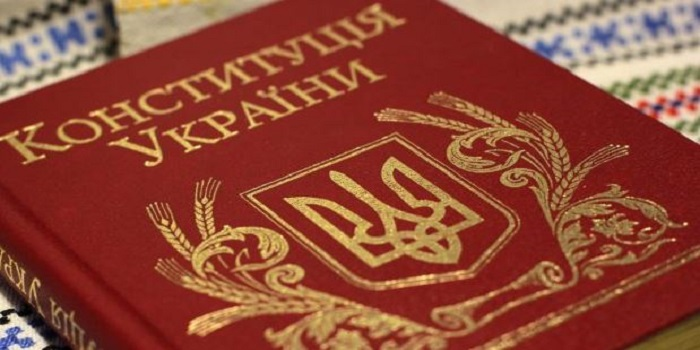 Сегодня — День Конституции Украины Подробнее читайте на Юж-Ньюз: http://xn----ktbex9eie.com.ua/archives/56220