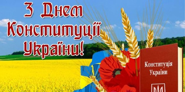 Вітання мера Южноукраїнська з днем конституції Подробнее читайте на Юж-Ньюз: http://xn----ktbex9eie.com.ua/archives/56242