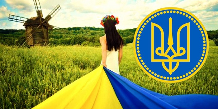 Адміністрація та профспілковий комітет ВП ЮУАЕС — Вітання з Днем Конституції України Подробнее читайте на Юж-Ньюз: http://xn----ktbex9eie.com.ua/archives/56253