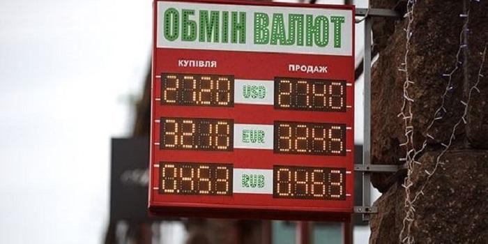 Эксперты спрогнозировали курс доллара в начале июня Подробнее читайте на Юж-Ньюз: http://xn----ktbex9eie.com.ua/archives/53126