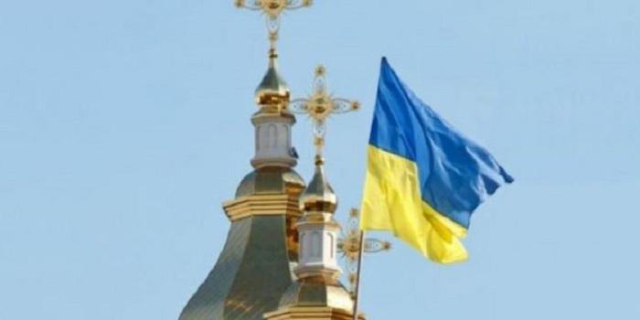 В Украине появится Госслужба по этнополитике и свободе совести Подробнее читайте на Юж-Ньюз: http://xn----ktbex9eie.com.ua/archives/54686