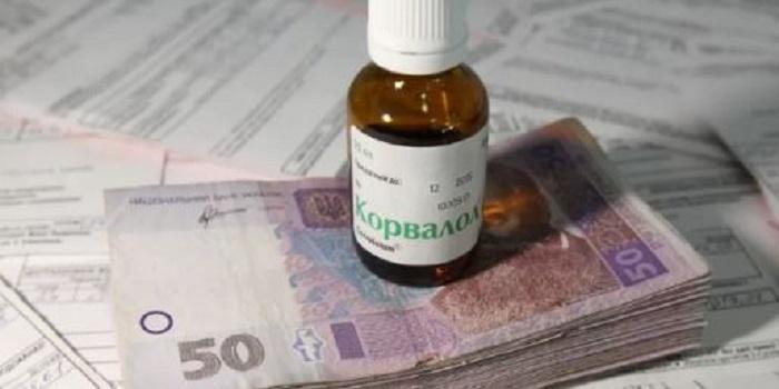 Кабмин резко изменил тарифы на коммуналку Подробнее читайте на Юж-Ньюз: http://xn----ktbex9eie.com.ua/archives/56282