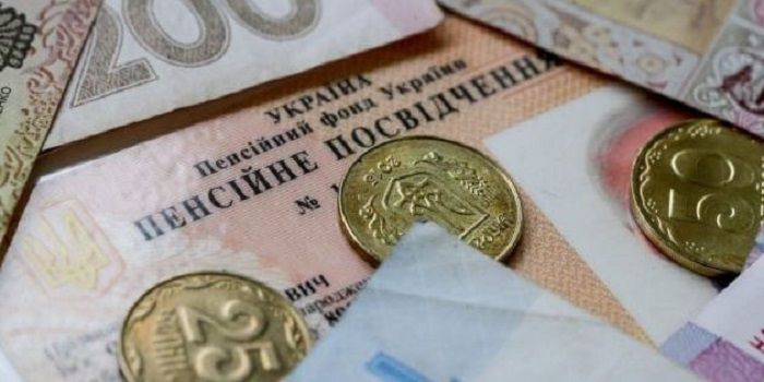 Повышение пенсий в июле: стало известно, кто получит прибавку Подробнее читайте на Юж-Ньюз: http://xn----ktbex9eie.com.ua/archives/55157